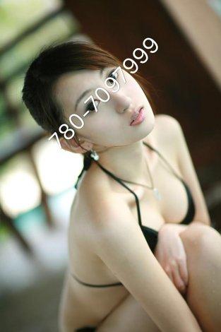 Cute Asian Teen Uncensored